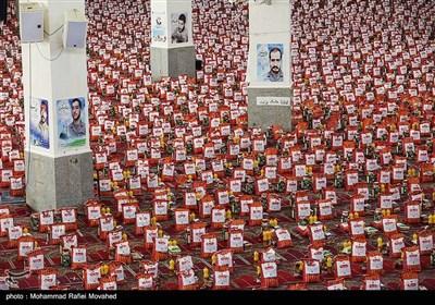 آئین همدلی، مواسات و کمک مومنانه به یاد 6090 شهید استان قم