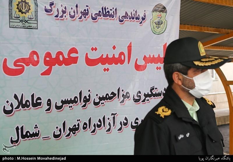 سردار علی ذوالقدری؛ رئیس پلیس امنیت تهران بزرگ