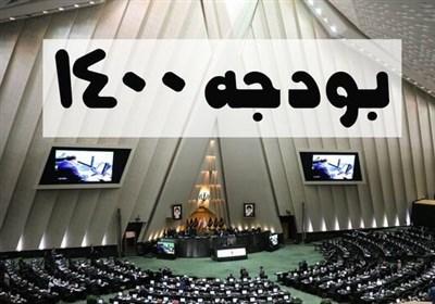 متن کامل لایحه بودجه 1400 منتشر شد/ بودجه دولت 841هزار میلیارد تومان، بودجه شرکتها 1540هزار میلیارد تومان+جزئیات