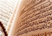 بزرگترین و بدترین ظلم از منظر قرآن چیست؟