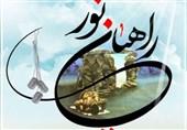 اردوی مجازی راهیان نور برای 10هزار دانشآموز سمنانی برگزار میشود
