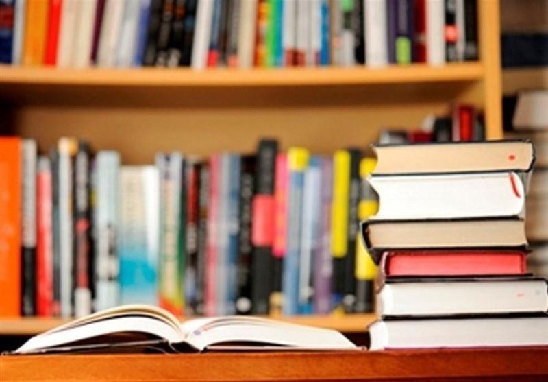 """""""کتابخوانی"""" پلی به سوی تمدن اسلامی/ مژدۀ پیامبر(ص) به نویسندگان"""