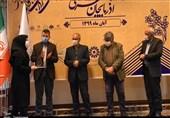 تجلیل از فعالان برتر حوزه کتاب در آذربایجان شرقی به روایت تصاویر