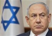 تعویق سفر نتانیاهو به بحرین به درخواست منامه
