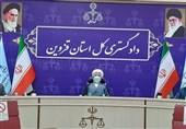 رئیس کل دادگستری قزوین: 15 نامزد انتخابات شوراها به جرم خریدوفروش رای دستگیر شدند