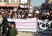 تظاهرات در جنوب شرق افغانستان علیه پاکستان