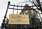 فرصت 10 روزه CAS به AFC برای ارسال لایحه دفاعی/ رسیدگی به شکایت ایران با 3 داور