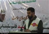 تمام خانوارهای گیلانی در طرح شهید سلیمانی پایش کرونایی میشوند