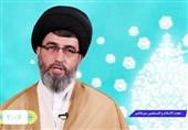 تفسیر قرآن | ایجاد هراس از دشمن عادت مسئولان ترسو است