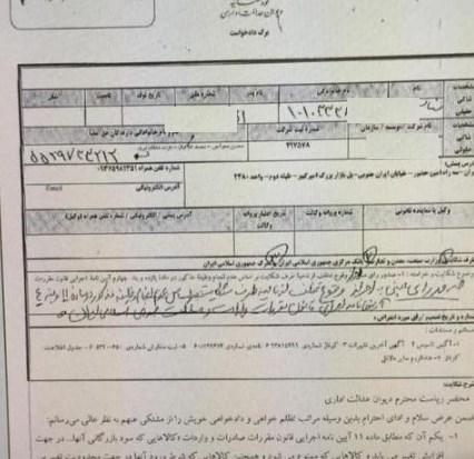 واکنش اولیه وزارت صمت به حواشی تمدید ثبت سفارش لوازم خانگی آلمانی