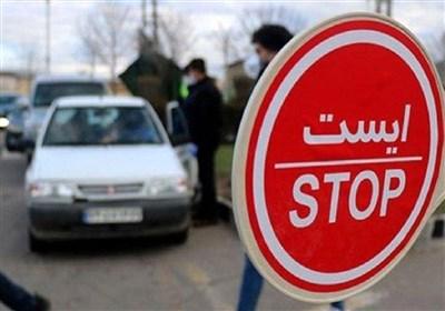 مسافرت قزوینیها به ۶ استان شمالی و جنوبی ممنوع شد/ممنوعیت سفر به شیراز و مشهد