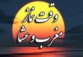 """2 استفتای جدید از آیتالله خامنهای دربارۀ """"نماز""""/ """"نیمه شب شرعی"""" چگونه محاسبه میشود؟"""