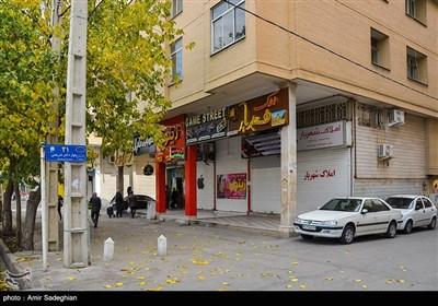 تعطیلی متفاوت کرونایی در یزد؛ فعالیت اصناف مختلف تا ساعت ۱۴:۳۰ بلامانع است
