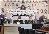 """قرارگاه """" شهید سلیمانی"""" برای کمک به مهار بیماری کرونا در استان گلستان آغاز بهکار کرد"""