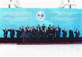 نشست ملی راهبردهای تجارت در مسیر جاده ابریشم (با تمرکز بر کشورهای شرق آسیا)