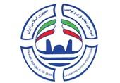 برگزاری مجمع عمومی و سالیانه یکی از هیئتهای استانی به صورت آنلاین برای نخستین بار