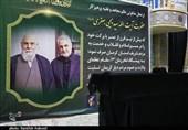 پیکر آیتالله جعفری نماینده سابق ولیفقیه در استان کرمان به مصلی بزرگ امام علی(ع) منتقل شد + تصاویر