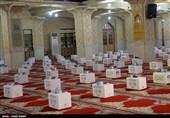 آغاز مرحله سوم رزمایش سلامت و احسان در مسجدالنبی(ص) قزوین به روایت تصاویر