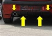 آپشنهای فنی خودرو| دیفیوزر چیست و چه کاربردی دارد ؟