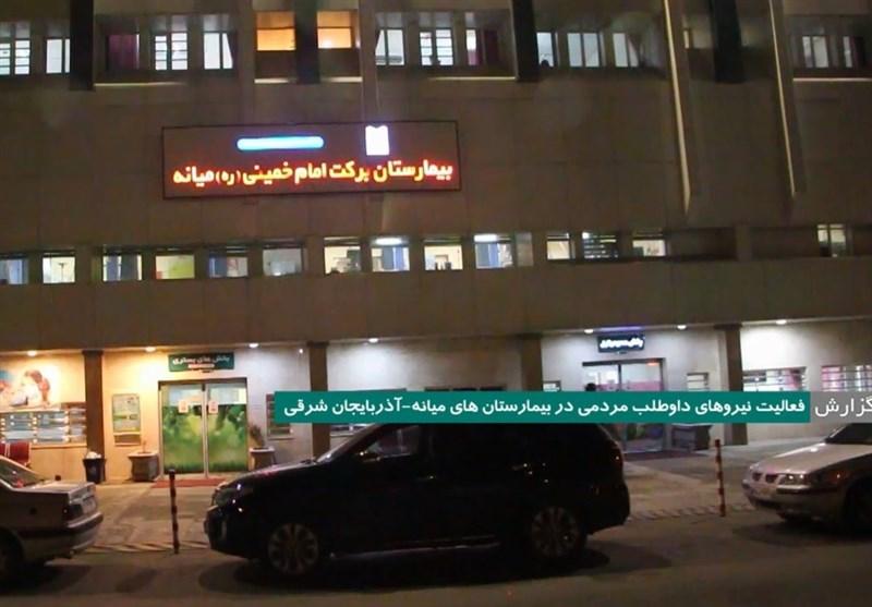خدمت بیمنت جوانان جهادی به بیماران کرونایی/اینجا نیروهای داوطلب یاریگر کادر درمان شدهاند+فیلم