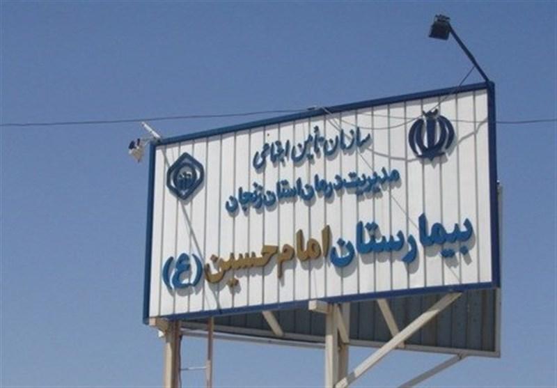 درخواست سرپرست بیمارستان امام حسین(ع) زنجان از سپاه برای کمک بسیجیان به کادر درمان