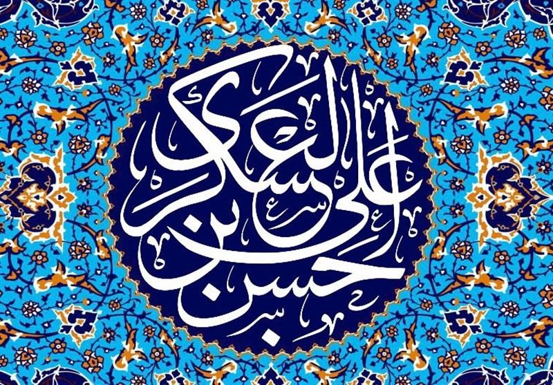 پوستر جدید خانه طراحان به مناسبت میلاد امام حسن عسکری(ع)+عکس
