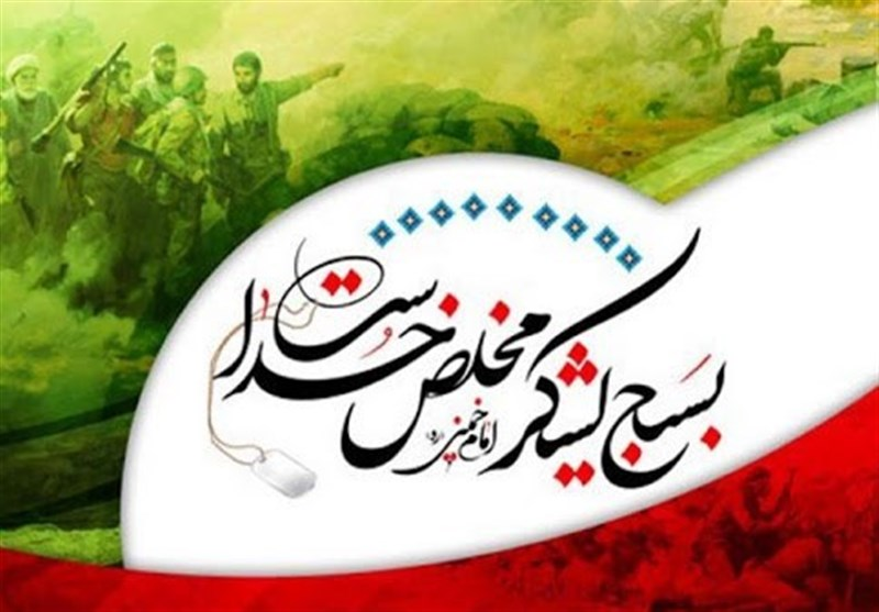 """پویش """"سلیمانیها"""" در پایگاه بسیج مساجد استان فارس اجرا میشود"""