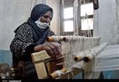 سفری به روستای روئین اسفراین / پایتخت «نساجی خانگی» ایران را میشناسید؟+تصاویر