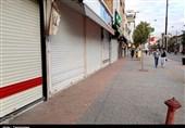 همراهی اصناف در سومین روز محدودیتهای کرونایی در گلستان/ برخی شهروندان بیخیال ماسک زدن شدهاند