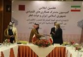 ایران وقطر توقعان على وثیقة للتعاون الاقتصادی بینهما