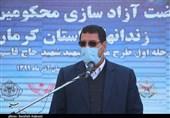 رئیس کل دادگستری استان کرمان: ورود بسیج به حوزه آزادی زندانیان جرائم غیرعمد کار ارزشمندی است