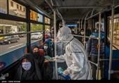 Coronavirus Daily Death Toll in Iran Down to 70