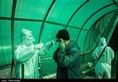 ورود مسافران و تجار عراقی به ایران ممنوع است
