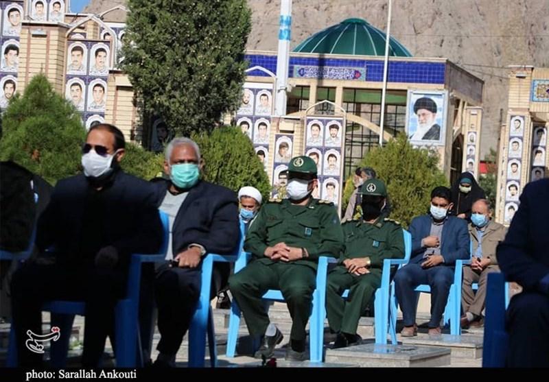استان کرمان , زندان , بسیج سازندگی ,