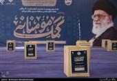 توزیع 7000 بسته کمک معیشتی توسط سپاه ناحیه سلمان شهرستان رشت/ 67 واحد مسکن محرومان احداث میشود