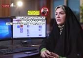 مجله خبری «سیزده1400»| اصلاح طلبان همچنان در گیرودار کارنامه دولت