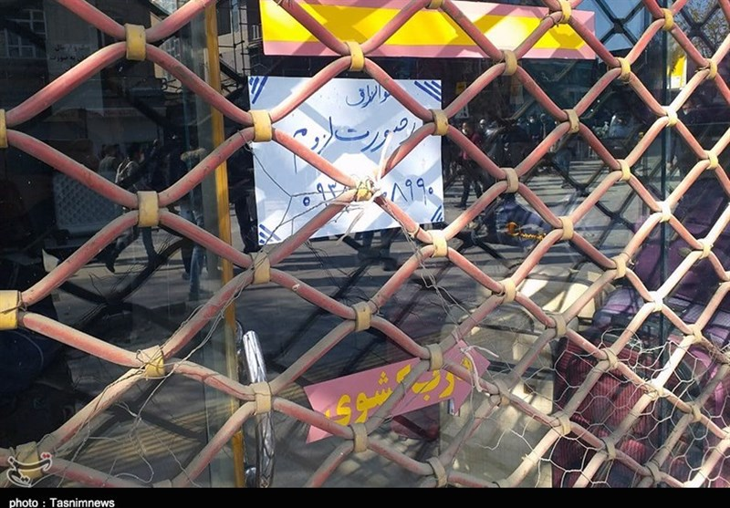 آمار بستری بیماران کرونایی و مشکوک در مراکز درمانی استان البرز کاهش یافت