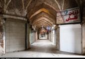 تعطیلی کرونایی بازار تاریخی ارومیه به روایت تصویر