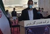 استاندار بوشهر: اشتغال نیروهای بومی استان بوشهر در پارسجنوبی تقویت شود