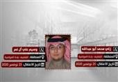 عربستان| ادامه وحشیگریهای آل سعود علیه شیعیان