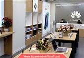 فروش آنلاین محصولات هواوی در نمایندگی غرب تهران