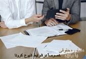 مشاوره حقوقی با وکیل در قراردادها برای جلوگیری از خسارت در دوران کرونا