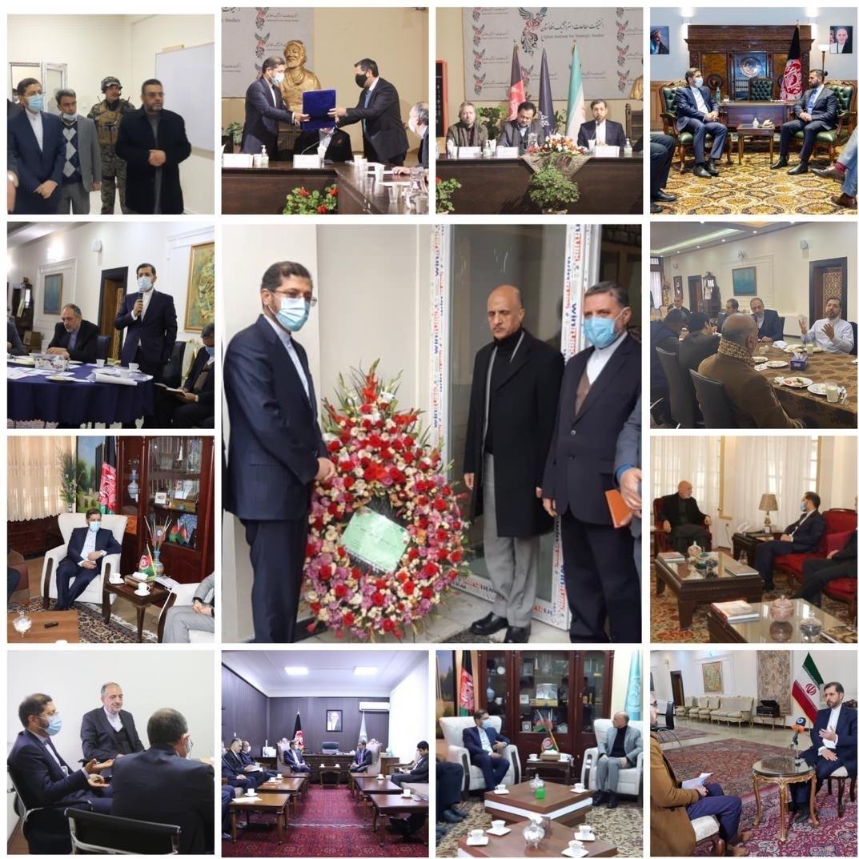 سخنگوی وزارت امور خارجه , کشور افغانستان , عبدالله عبدالله ,
