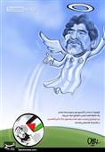 کاریکاتور/ مارادونا، مرگ اسطورهایکه محبوب دلمردم و منفور دستگاههایقدرت بود