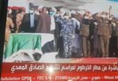 تشییع پیکر صادق المهدی در خارطوم/ گزینههای جانشینی رهبر حزب الامه سودان