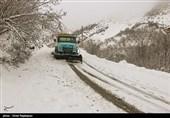 هشدار پلیس راه ایلام به رانندگان؛ جادههای استان لغزنده است