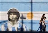 اعلام نتیجه کالبدشکافی مارادونا