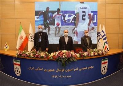 پوشش زنده| مجمع عمومی فدراسیون فوتبال ؛ تایید عملکرد فدراسیون و اشاره بهاروند به کارشکنیها
