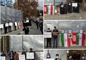 تجمع دانشجویان دانشگاه شهید بهشتی در سالگرد شهید شهریاری