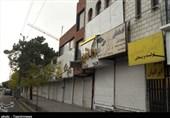 اجرای محدودیتهایی کرونایی از سوی اصناف استان البرز به روایت تصاویر